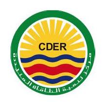 اعلان توظيف 154 منصب بمركز تطوير الطاقات المتجددة في 4 ولايات 777777