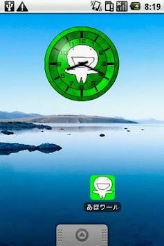 Hatsune Miku Clock Widget Download Samsung
