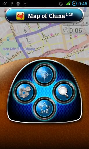 Station Master App