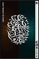 Screenshot of 40 Hadith Of Imam Nawawi