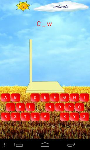 玩免費拼字APP|下載文字遊戲 - 猜字遊戲 app不用錢|硬是要APP