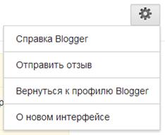 вернуться_к_профилю_blogger