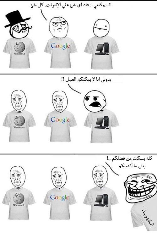 يوم في حياة الإنترنت