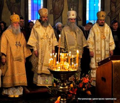 МИТРОПОЛИТ АМФИЛОХИЈЕ СЛУЖИО У ХРАМУ СВЕТА ТРИ ЈЕРАРХА УПАРИЗУ
