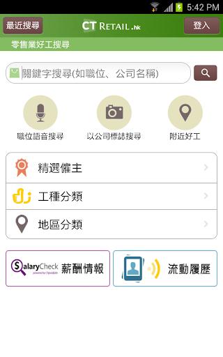 新手玩怪物彈珠—友情技 - 詩涼子手機遊戲App攻略