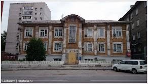 Новосибирск. Фото В.Лобанова. www.timeteka.ru