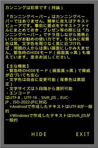u30abu30f3u30cbu30f3u30b0u30dau30fcu30d1u30fc 3.0 Windows u7528 2