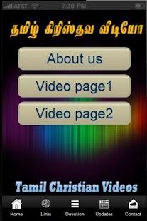 Tamil Christian Videos - screenshot thumbnail