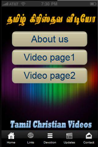 Tamil Christian Videos - screenshot