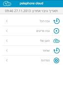 Screenshot of Pelephone Cloud