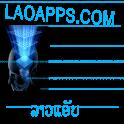 Lao Yong Unicode Font icon