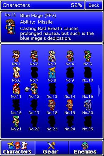 FINAL FANTASY ALL THE BRAVEST  screenshots EasyGameCheats.pro 5