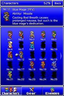 FINAL FANTASY ALL THE BRAVEST - screenshot thumbnail