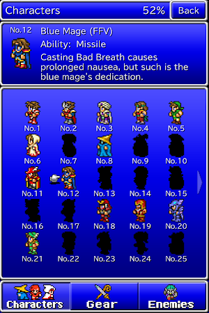 FINAL FANTASY ALL THE BRAVEST 1.0.0 screenshot 30595
