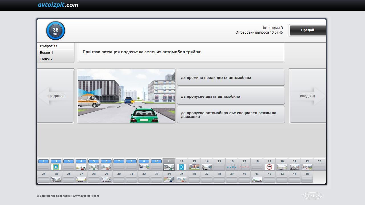 Avtoizpit- screenshot