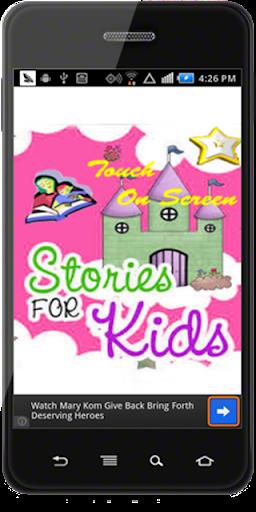 KidsStories