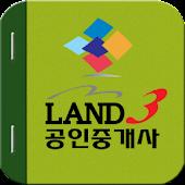 랜드삼 공인중개사