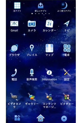 u6708u591cu306eu58c1u7d19u304du305bu304bu3048u3000Moon Night History 1.3 Windows u7528 2