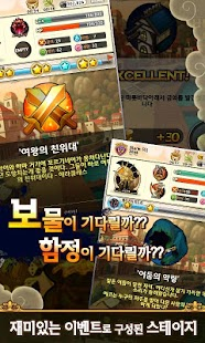배틀오디세이SE - screenshot thumbnail