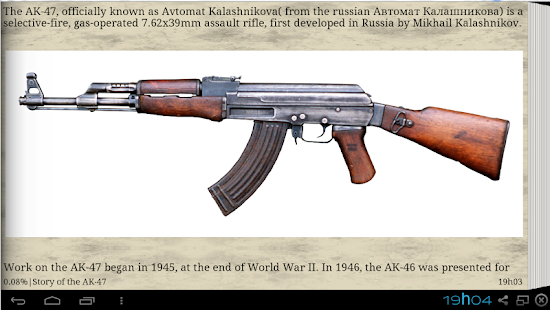 Story of AK-47 - screenshot thumbnail