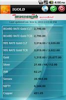 Screenshot of IGold Rates from Ponnus Online