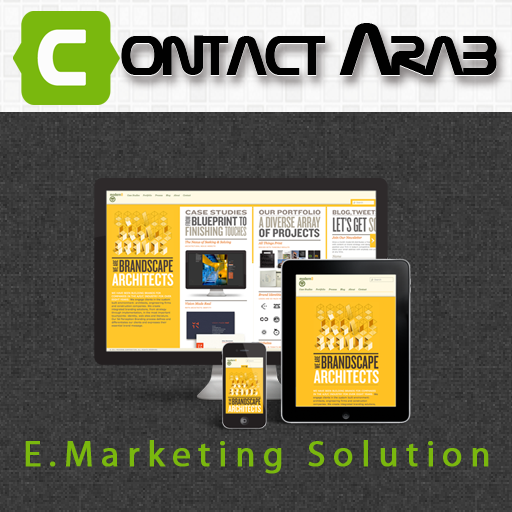 Contact Arab E Marketing