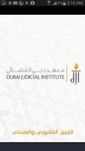 DJI - Dubai Judicial Institute