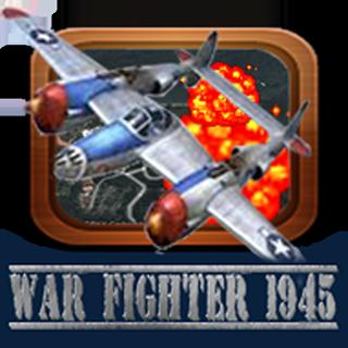 War Fighter 1945