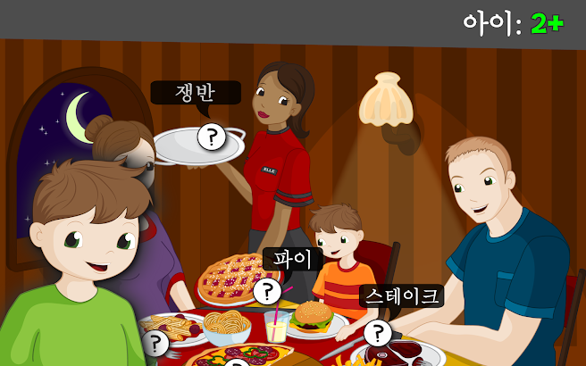 Bud's First Korean Words- screenshot thumbnail