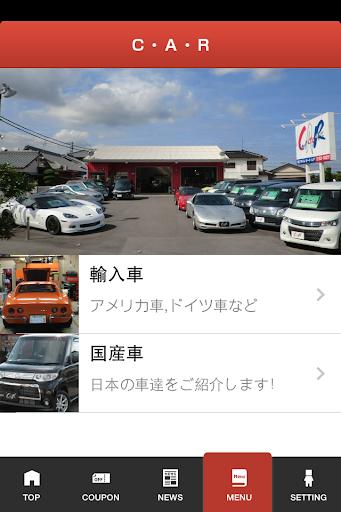 クライム・オート・レア|玩交通運輸App免費|玩APPs