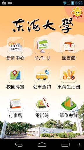 淡江大學-學術單位 - TKU 淡江大學-Welcome Tamkang University