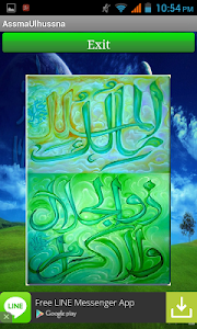 Assmaul Husna (Allah Names) screenshot 3