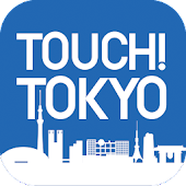 Touch! Tokyo