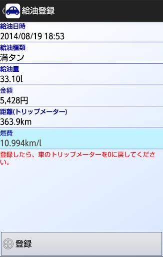 u81eau52d5u8ecau71c3u8cbbu30fbu6574u5099u5c65u6b74u30b5u30ddu30fcu30c8 1.5.2 Windows u7528 7