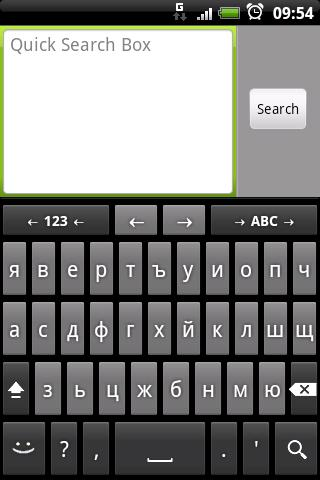 Bulgarian Language Pack - screenshot