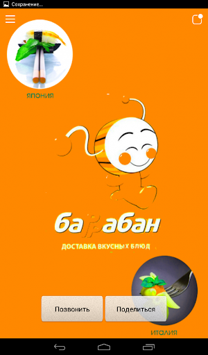 About.com - Official Site