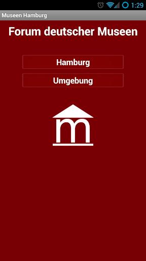 旅遊必備APP下載 Museen - Hamburg 好玩app不花錢 綠色工廠好玩App