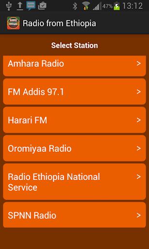 来自埃塞俄比亚广播电台