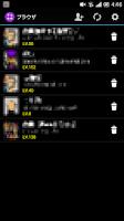 Screenshot of 単虎マルチアカウントブラウザ