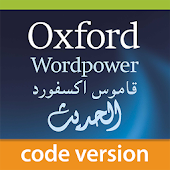 Oxford Arabic Wordpower [code]