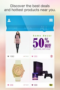 shopkick: Rewards & Deals - screenshot thumbnail