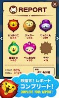 Screenshot of Pota-cats