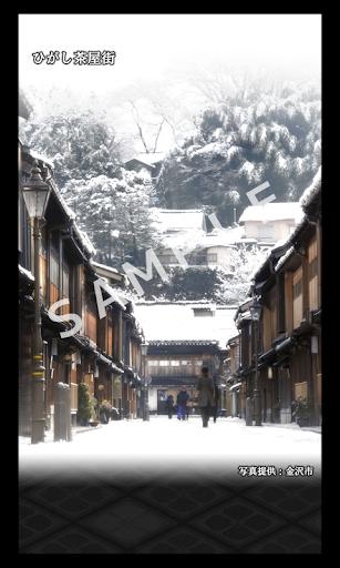 冬の金沢・石川ライブ壁紙