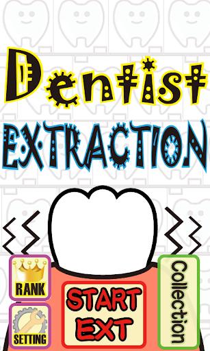 DentExt 1.3 Windows u7528 1