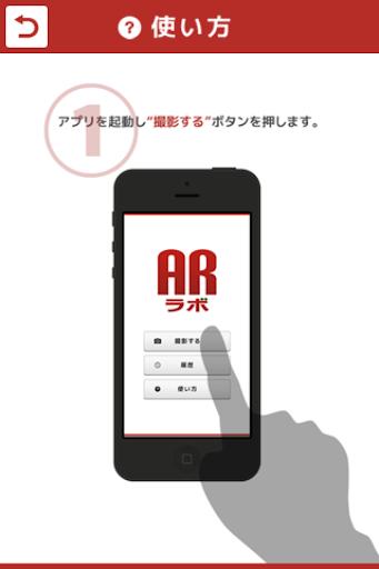ARu30e9u30dc 1.35.5 Windows u7528 2