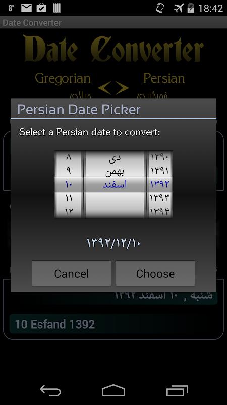 Online dating persisk