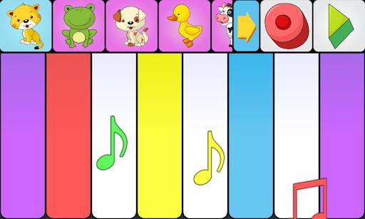 動物は子供のためのピアノの音を