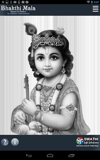 BhakthiMala Bajan for Children