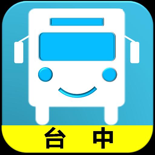 台中搭公車(無廣告)