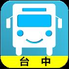 台中搭公車(無廣告) icon